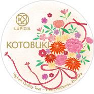 KOTOBUKI(ブーケ・雅)