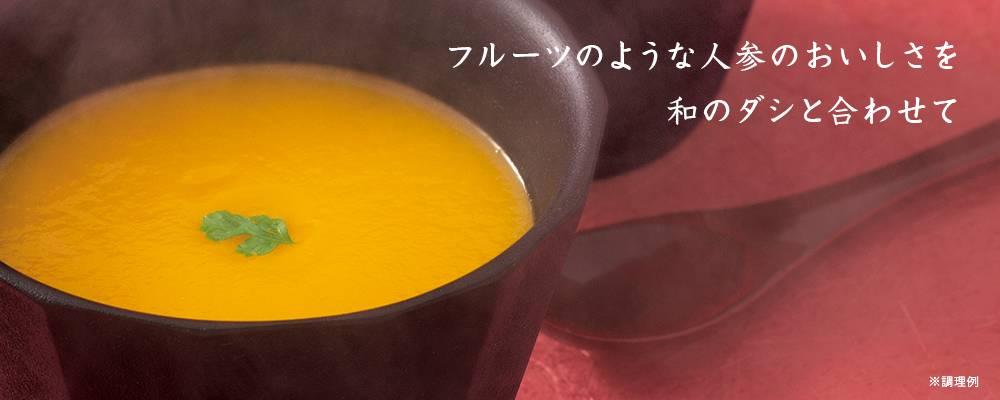 アロマレッドスープ6袋セット