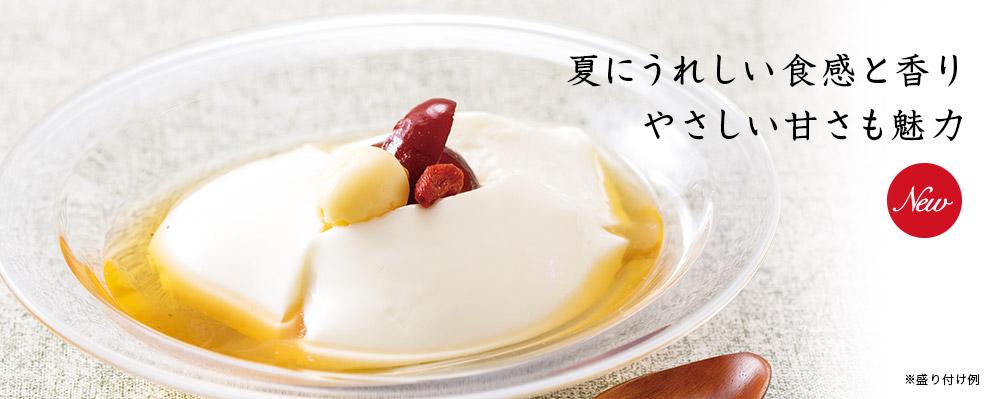 白桃ジャスミン 杏仁豆腐 6個セット