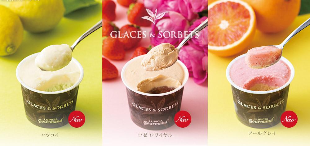 グラス&ソルベ 夏限定8個セット