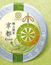 極上撰茶「京都」