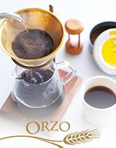 イタリアの麦茶 オルヅォ、はじめよう!