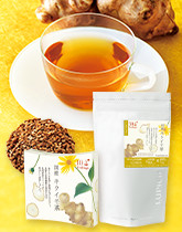毎日のお食事と健康が気になる方へ 国産 キクイモ茶