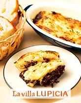 マッシュポテトと牛肉の 赤ワイン煮のグラタン