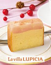 カルヴァドス香る リンゴのケーキ