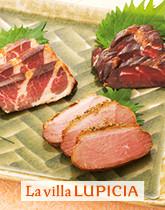 フュメ ア ポワン お肉3種セット