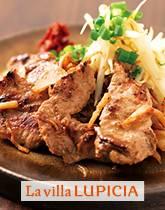 ピリッと辛めのあっさり味 北海道産羊のジンギスカン