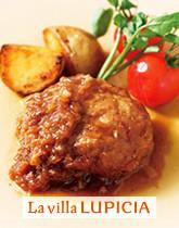「羊肉の王様」サウスダウン種を味わうハンバーグ