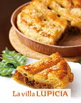 甘みとコクが複雑に溶け合う ミンスミートパイ