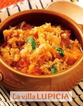 イタリア郷土料理が変身!トリッパのトマト煮込み