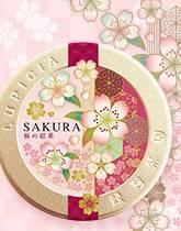 ルピシアの桜