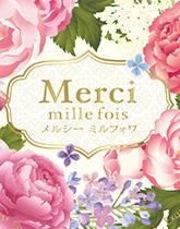 4月下旬に登場!新作のお茶「メルシー ミルフォワ」