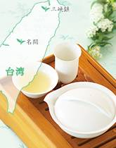 春一番の清らかな風味 台湾早春茶