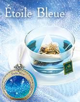 幻想的な夜明けの世界「エトワール ブルー」