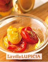 ほんのり香るハーブの香り セミドライトマトオイル漬け