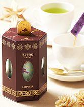 クリスマス限定パッケージ 粉末タイプのお茶 バトン