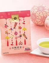 桃の香りのお茶 -白桃煎茶-