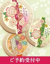 来月、いよいよ咲きます!ルピシアの桜