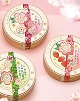 春の名物「桜のお茶」シリーズが咲き揃いました
