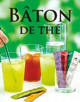 水を注いですぐ飲める 粉末タイプのお茶「バトン」
