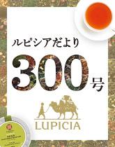 おすすめのお茶や人気ランキングをご紹介!