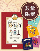THE BOOK OF TEA BON VOYAGE