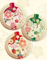 桜のお茶がまもなく開花