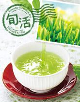 日本新茶2021