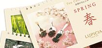 四季折々 お茶のカレンダー