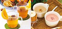 お茶のアレンジレシピ