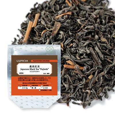 藤枝紅茶 - 50g S 袋入