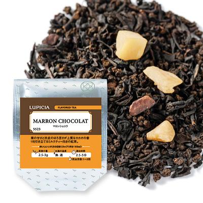 マロンショコラ - 50g S 袋入