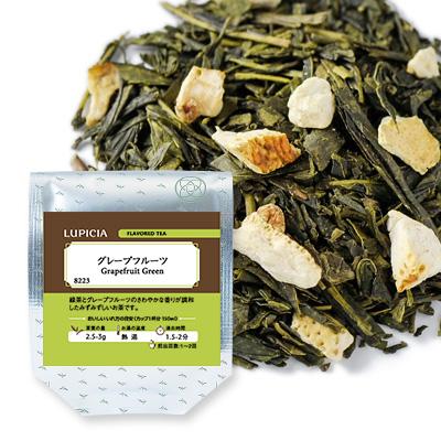 グレープフルーツ(緑茶) - 50g S 袋入