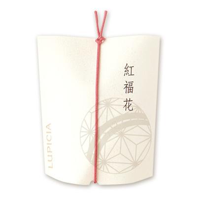 THE MARI -テマリ- 紅福花 2個入