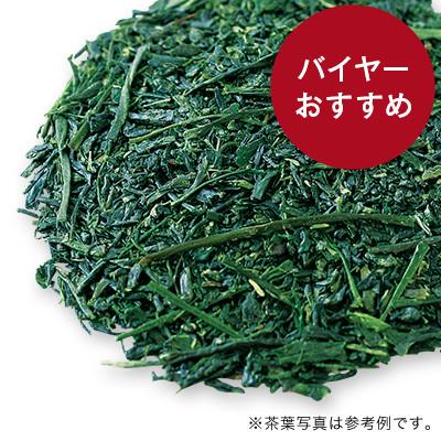 屋久島新茶 ゆたかみどり 2020 - 50g S 缶入