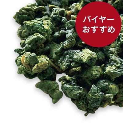 阿里山烏龍 特級 春摘み - 30g S 缶入