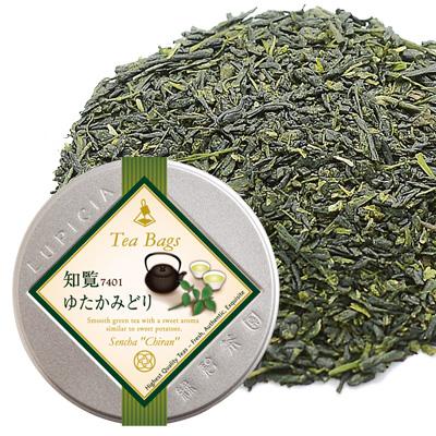 【弔事用ギフト】日本茶とお茶請けの詰め合わせ 「花ほたる」