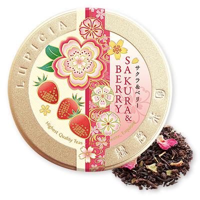 お茶2種とスイーツ「春宴」