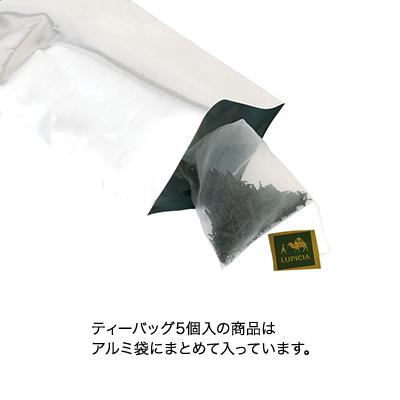 ラタタン ティーバッグ5個限定デザインBOX入