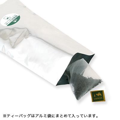 白桃煎茶 ティーバッグ8個限定パッケージ入