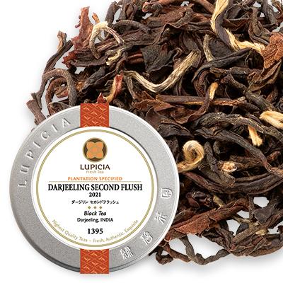 旬のダージリン紅茶とドザール「初秋(しょしゅう)」