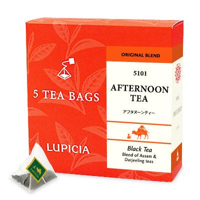 紅茶とお菓子「スウィート」