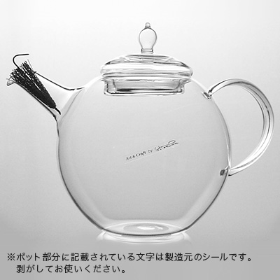Craft-U QPW-10 紅茶ポット1L