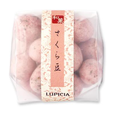 和菓 さくら豆