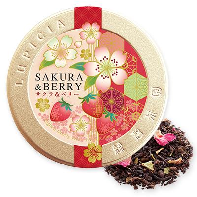 お茶2種とスイーツ「春宴(はるうたげ)」