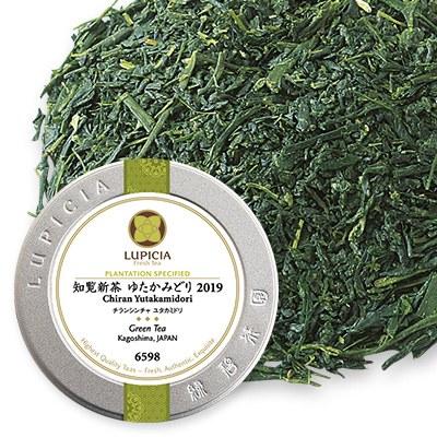 日本茶と紅茶「花めぐり」