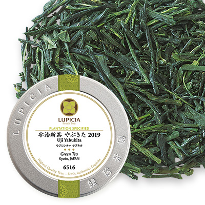 日本茶2種とスイーツ「清明」