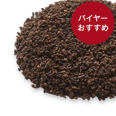 旬のアッサム紅茶4種 ミルクティーセット 2019 ターコイズ