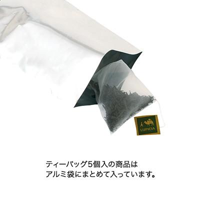 9202 ピッコロ ティーバッグ5個 限定デザインBOX入