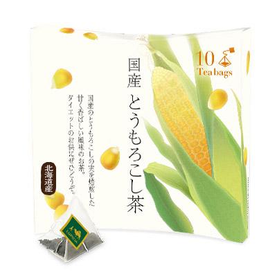国産健康野菜茶4種詰め合わせ(弔事用)